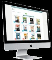 Uview Digital Asset Management Computer